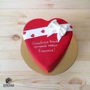 №295 Торт сердце