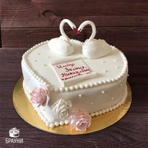 №384 Торт на Никах